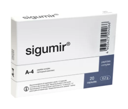 Cartilage peptide (Sigumir®)